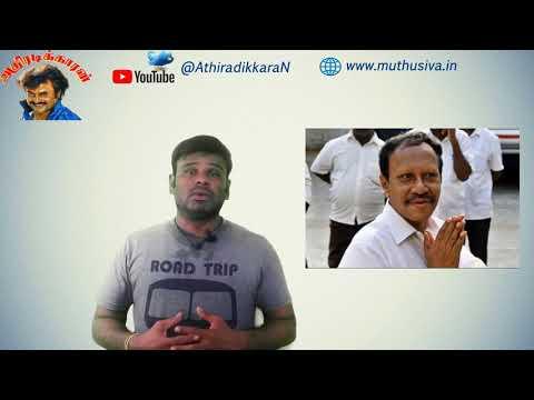 ро░роЬро┐ройро┐ роЕро░роЪро┐ропро▓рпН!  рокродро▒рпБроорпН роХроЯрпНроЪро┐роХро│рпН!! роЗродрпБродро╛ройрпН ро░роЬро┐ройро┐ ро╕рпНроЯрпИро▓рпН!! |  #TheRajiniPolitics  | Rajinikanth