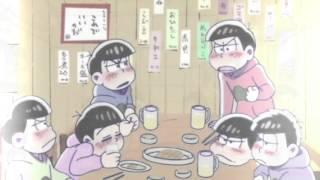 おそ松兄さんを助けに行く5人の弟たちのお話(映画予告風)