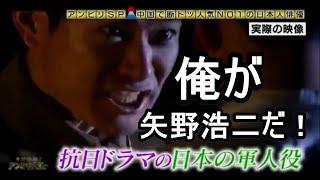 矢野浩二さんのオフィシャルWEBページ ⇒ http://yano-koji.jp/diary.