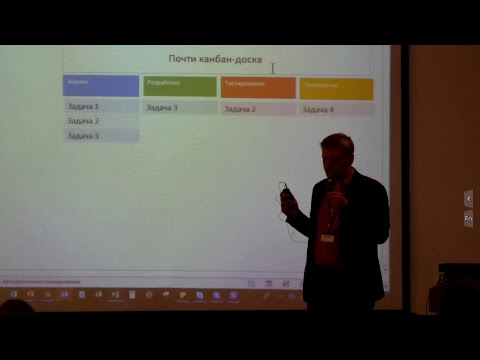 Monarchy of Projects - Microsoft Project Conference (Room2)