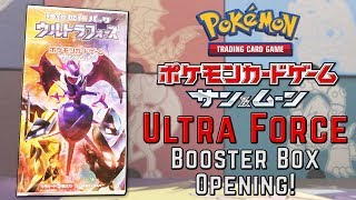 Pokemon ULTRA FORCE SM5+ Japanese Booster Box Opening!