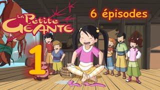 La Petite Géante VF (Ep. 1-6 HQ Sound)