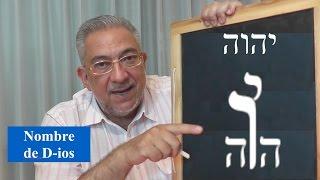 Kabbalah: El poder del Nombre de D-ios