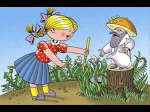 ДУДОЧКА И КУВШИНЧИК Сказки для детей АУДИО СКАЗКИ