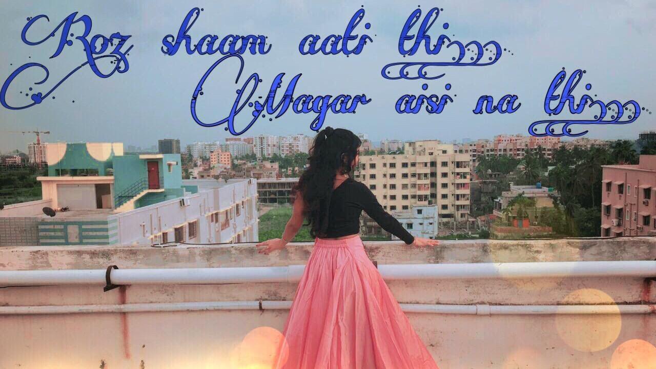 Roz Shaam Aati Thi | Imtihaan Movie | Dance Cover