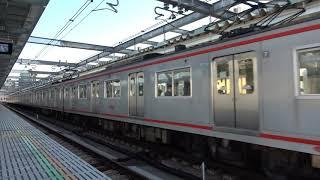 相鉄7712F 17運行 各停湘南台 星川発車