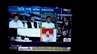 AAGSU President Prem Tamang on Assam Talks