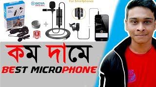 কম দামে Microphone for Smartphone, PC, DSLR at the Best Price in Bangladesh Review 2019