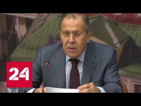 МИД будет отстаивать право на ношение георгиевской ленты для россиян за рубежом