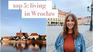 5 лучших вещей о жизни во Вроцлаве, Польша и чем заняться во Вроцлаве (местный путеводитель по Вроцлаву)