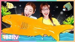 [캐리와장난감친구들] 황금잉어?! 대왕 물고기 젤리 만들기 놀이