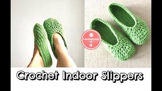 How to Crochet Indoor Slippers