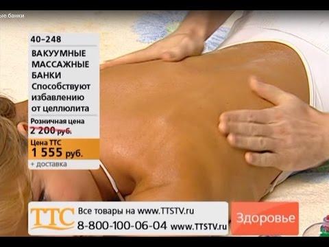 Вакуумные массажные банки с насосом. Антицеллюлитные банки для массажа купить на Ttstv.ru