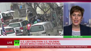 Manbij Explosion: Blast rocks northern Syrian city, at least 15 killed, US soldiers among them thumbnail