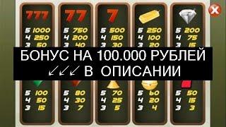 [Ищи Бонус В Описании ] Игровые Автоматы Вулкан На Реальные Деньги Казино Вулкан Игровые | реальные игровые автоматы вулкан играть