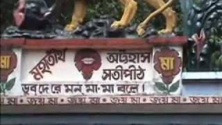 Satipith in Burdwan.wmv