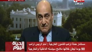 فيديو.. مستشار ترامب :  السيسي أهم أصدقاء