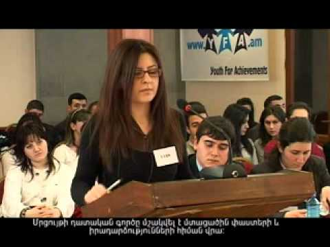 Interactive Human Rights European Law Mooting Competition.flv