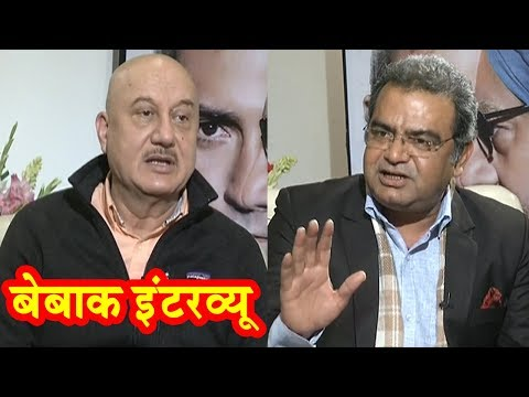 The Accidental Prime Minister : Exclusive Interview of Anupam Kher