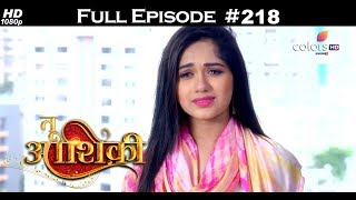 Tu Aashiqui - 10th July 2018 - तू आशिकी  - Full Episode