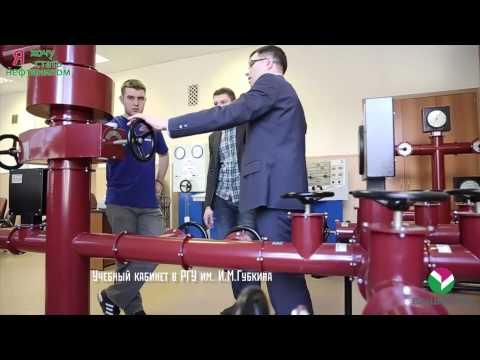 Нефтяные профессии: буровик