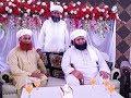 Ustad Nusrat Fateh Ali Khan Hanjoo Akhian De Vede Wich (Full Qawwali) -