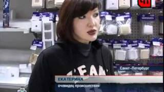 Убит Экс-участник «Дома-2» Андрей Кадетов