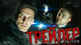 ПЕРЕЗАЛИВ!!!Трейлер - GhostBuster c Егором Кридом | Кинотеатр с... ПОЛТЕРГЕЙСТОМ - Испания
