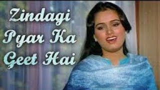 zindagi pyar ka geet hai || sautan film || 90's spacial song