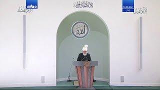 Freitagsansprache 22.05.2020: Die Fortsetzung der Tugenden von Ramadan