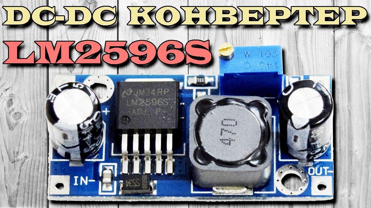 Стабилизатор тока и напряжения с алиэкспресс схема стабилизатора напряжения на l7812cv