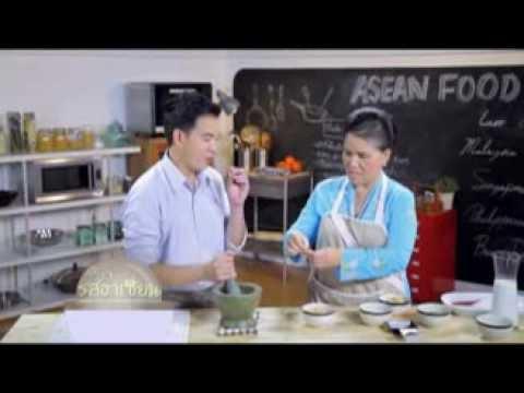 รายการโฮมรูม/โอชารสอาเซียน กาโดกาโด อาหารอินโดนีเซีย