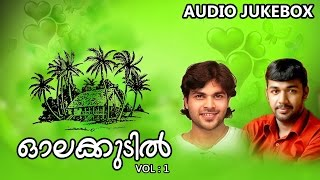 New Malayalam Mappila Album Songs | Olakkudil [ 2015 ] | Audio Jukebox | Ft. Kollam Shafi