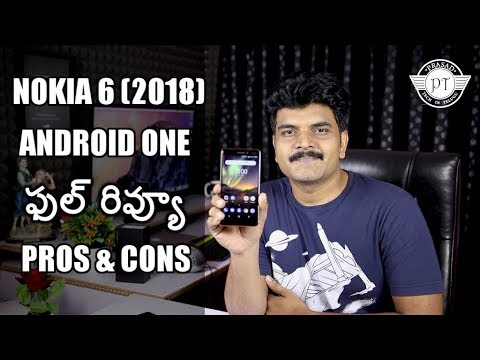 Nokia 6 (2018) Android One SmartPhone Review ll in telugu ll by prasad ll