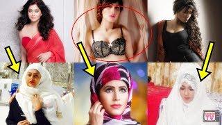 বাংলাদেশের নারী তারকারা | কখনও হিজাব আবার কখনও বিকিনি! | Bangladeshi Actresses Latest News