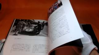 Fuji Speedway Story by Joe Honda book F1,Formula One,GC,WEC (0263)
