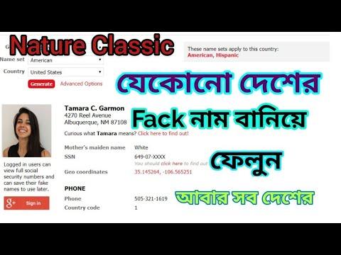 how to use fake name generator - Myhiton
