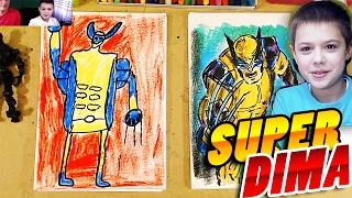 Рисуем Росомаху из комикса Марвел: урок рисования для детей
