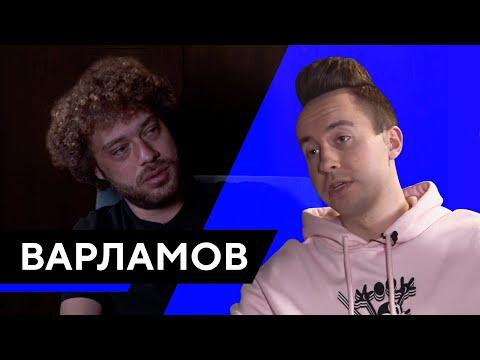 Варламов - про Сочи без Олимпиады и Россию без Путина
