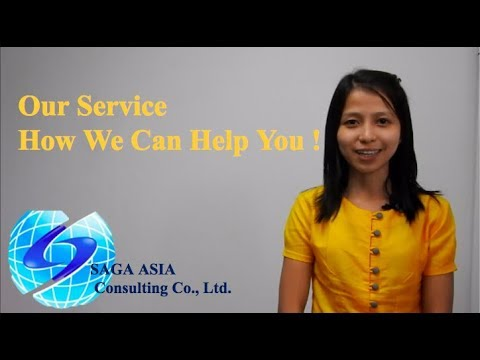 Our Service  How We Can Help You!