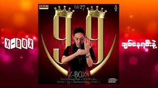 X-Box+ဝိုင္းစုခိုင္သိန္း - ခ်စ္ေနရင္းနဲ႔ (X-Box+Wine Su Khaing Thein - Chit Nay Yinn Nae) (Audio)