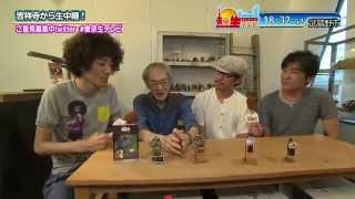 「東京生テレビ」【#0008 15/06/10号】
