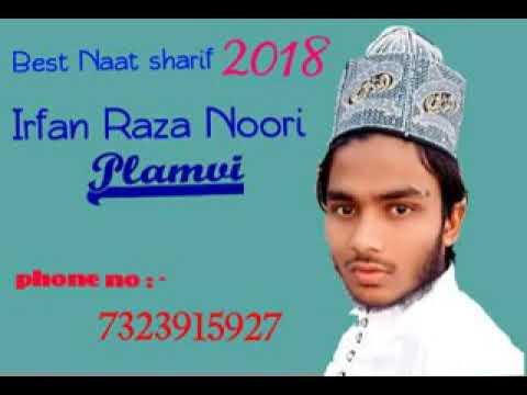 Irfan raza Noori plamvi with Rizwan kamil
