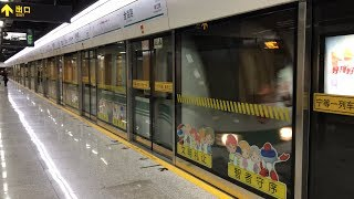 [Shanghai Metro060]Line12 12A01 Train Arriving Jinhai Road 上海地下鉄12号線12A01型金海路到着