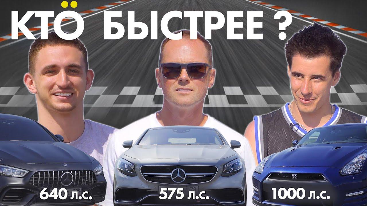 ПРОИГРАВШИЙ ПОКАЗЫВАЕТ ФОТО В ТЕЛЕФОНЕ! Литвин, Гордей, Че Каво на треке!