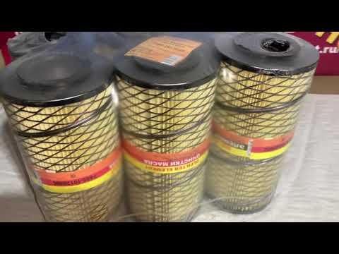 Фильтр масляный (сетка) КамАЗ Евро от компании ЧелныАвтоКомплект