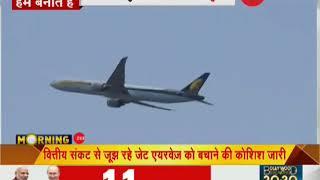 Naresh Goyal bids for Jet Airways