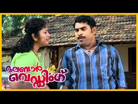 Malayalam Movies 2018 | Malabar Wedding Movie Scenes | Suraj Venjaramoodu Comedy | Mamukkoya
