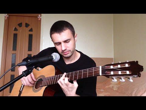 А помнишь, мама - красивая песня под гитару !!!