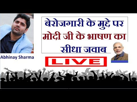 Modi Interview's Reply by Abhinay Sharma on Unemployment